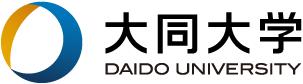 大同大学 DAIDO UNIVERSITY